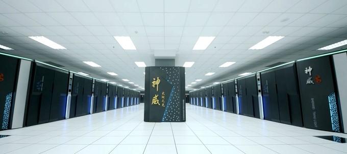 Le superordinateur le plus puissant du monde